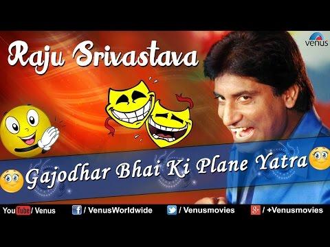 Raju Shrivastava : Gajodhar Bhai Ki Plane Yatra ~ Best Comedy Ever !!!