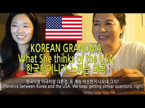What Korean Grandma thinks of the USA (People, Culture, Food, School) 할머니가 느끼는 미국문화 Culture talk #6