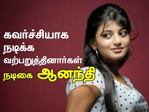 I was forced to wear sexy dresses | Actress  Anandhi