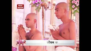 News Nation Special: All you need about how Jains take deeksha