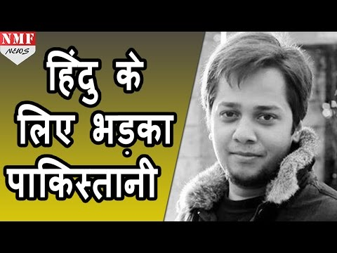 Xxx Mp4 TV पर Hindu DOG कहने पर भड़का Pakistani 3gp Sex