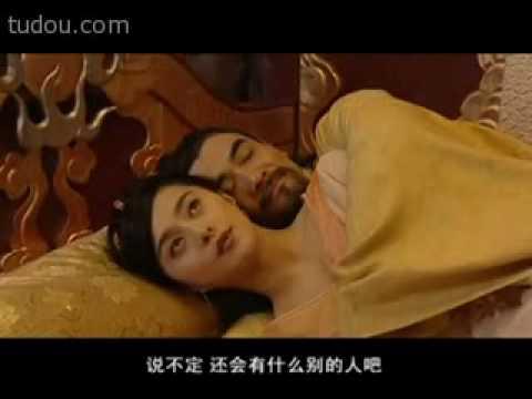 Da Tang Fu Rong Yuan 大唐芙蓉园 ep24 clip C
