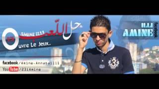 amine ILLI ft Crimino (marseille - annaba) rap illi 23i-rapDZ-2013 piste-4-
