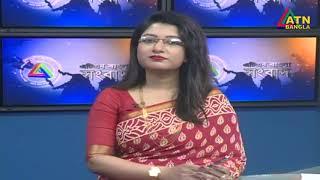 এটিএন বাংলা দুপুরের সংবাদ । ATN BANGLA News at 2pm | 14.11.2018