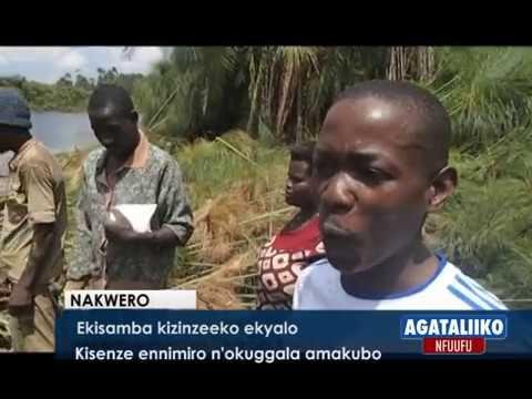 Ekisamba kizinzeeko ekyalo
