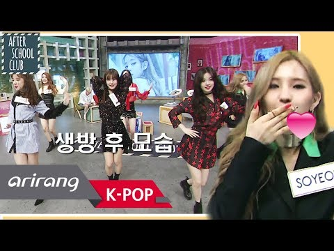 Xxx Mp4 AFTER SCHOOL CLUB G I DLE After The Live Show 여자 아이들 생방 후 모습 HOT 3gp Sex