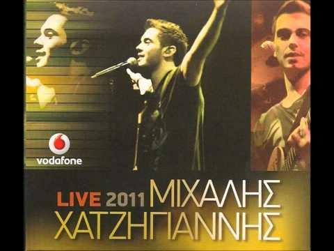 Xxx Mp4 Mixalis Xatzigiannis Mia Apo Ta Idia LIVE 2011 HQ CD Rip 3gp Sex