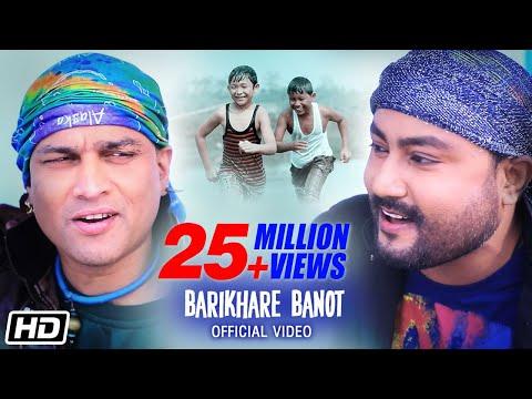 Xxx Mp4 Barikhare Banot Zubeen Garg Babu Baruah Super Hit Assamese Duet 2018 Times Music East 3gp Sex