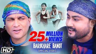 Barikhare Banot | Zubeen Garg | Babu Baruah | Super Hit Assamese Duet 2018 | Times Music East