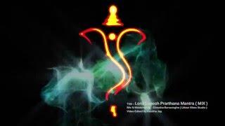 Lord Ganesha | Most Powerful Prarthana Mantra | Dubstep n Trap MIX