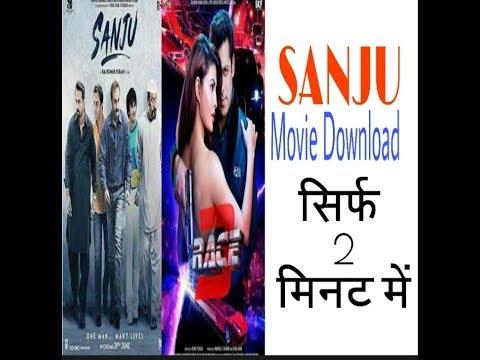 Xxx Mp4 How To Download Sanju Race 3 Full HD Movie सिर्फ 2 मिनट में 3gp Sex