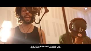 KAFON ft G.G.A ✪ Gabi Gabi