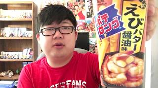 Trying Japanese Treats (WOWBOX May 2017)