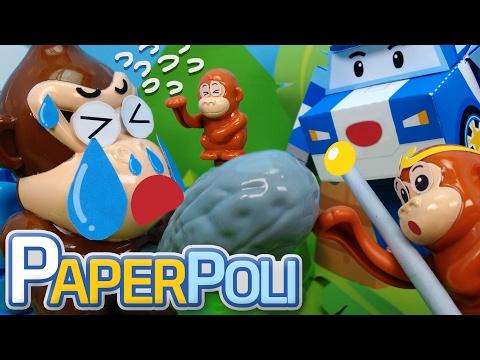 18.The last of the greedy gorila   Paper POLI [PETOZ]   Robocar Poli Special