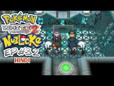 Xxx Mp4 THE LEGENDARY POKEMON Pokemon White 2 Nuzlocke Challenge EP32 In Hindi 3gp Sex