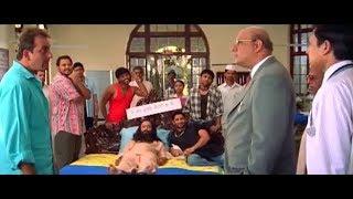 Munna Bhai MBBS Best Funny scene - Bed Leke Aye la - Sanjay Dutt - Arshad Warsi - Boman Irani - HD