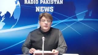 Radio Pakistan News Bulletin 6 PM  (16-11-2018)