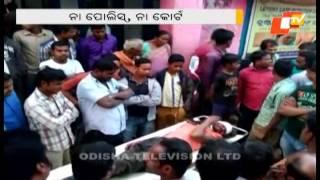 Nayagarh Case