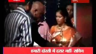 Kambli will always be my friend: Sachin Tendulkar