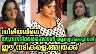 സീരിയലിലെ ആന്റിമാരും അവരുടെ സൗന്ദര്യ രഹസ്യങ്ങളും | mallu hot Serial actress