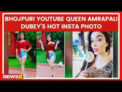 Xxx Mp4 Amrapali Dubey Bhojpuri Bombshell S Sexy Photos Are Here To Take Your Breath Away 3gp Sex