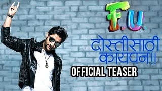 FU Official Teaser 2017 | Friendship Unlimited | Akash Thosar, Mahesh Manjrekar | Marathi Movie
