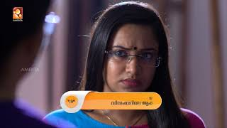 Decemberile Akasham | Today_29-05-2018 @ 7:30 PM | Amrita TV