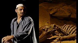 محمود البزاوي (الكفيف).. يكشف سر جريمة ريّا وسكينة ! 😐😨 #ريا_وسكينة