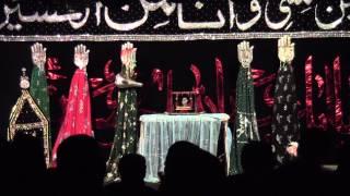 """Shahid Baltistani """"Ya Zehra, Ya Zehra"""" - 11/28/13"""