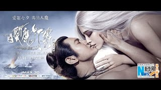 THE WHITE HAIRED WITCH OF LUNAR KINGDOM (2014) เดชนางพญาผมขาว Official Trailer [HD]