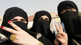 Saudi Arabia witness historic moment as 20 women elected for the first time   वनइंडिया हिन्दी