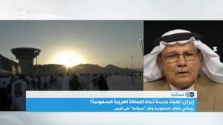محلل سياسي: السعودية أقوى اقتصاديا من إيران بكثير