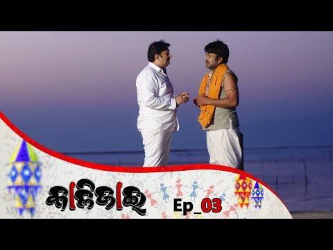 Xxx Mp4 Kalijai Full Ep 03 16th Jan 2019 Odia Serial – TarangTV 3gp Sex