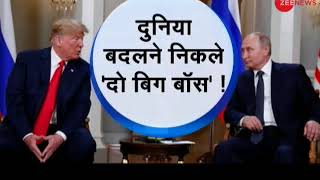 Deshhit: Trump meets with Putin in high-stakes summit, blames the U.S. for poor relations
