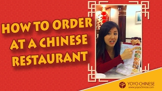 How to Order at a Chinese Restaurant
