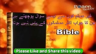 dr zakir naik urdu speech  Bayan in Hindi {non-Muslim ask such question - Muslim do not have answer}