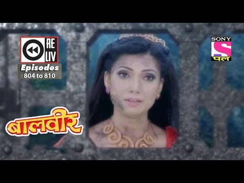 Xxx Mp4 Weekly Reliv Baalveer 11th Dec To 15th Dec 2017 Episode 804 To 810 3gp Sex