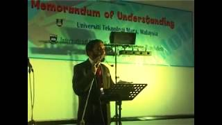 Asmani: Jasim Uddin, Recitation: Mohammad Emdad Hossain