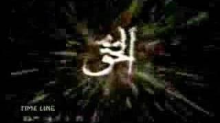 Asma-ul-Husna - 99 names of Allah