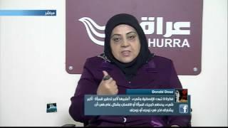 النائبة العراقية جميلة العبيدي: أرحب بزواج زوجي من أرامل أو مطلقات من أجل المصلحة العامة