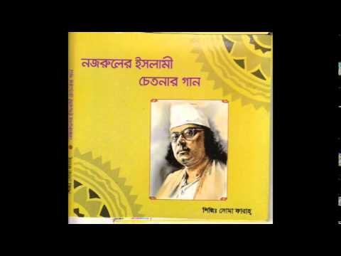 Xxx Mp4 Tree Bhuboner Prio Muhammad Nazrul Sangit 3gp Sex