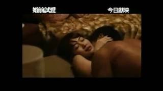 Grabed Hot Blue film sex girls
