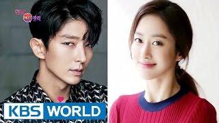 This Week's Hot Click : Lee Joongi, Jeon Hyebin, Gary [Entertainment Weekly / 2017.04.10]