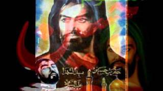 imam hussain latmiyat/nasheed