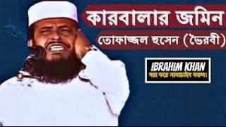 13. New Bangla Waz-2016