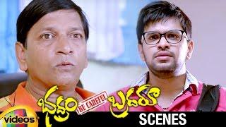 Jabardasth Comedian Shaking Sheshu Comedy   Bhadram Be Careful Brotheru Scenes   Sampoornesh Babu