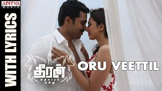 Oru Veettil Song With Lyrics || Theeran Adhigaaram Ondru Movie || Karthi, Rakul Preet || Ghibran