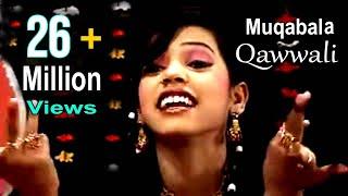 मेरी जाने ग़ज़ल || क़व्वाली मुकाबला || Meri Jane Ghazal | Beautiful Qawwali Muqabla | Superhit Qawwali
