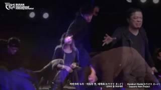 [제 14회 부산국제연극제] 초청공연 | 카라쿠리 누드 - 아득히 먼, 네게로(カラクリ ヌㅡド) | Karakuri Nude(カラクリ ヌㅡド)