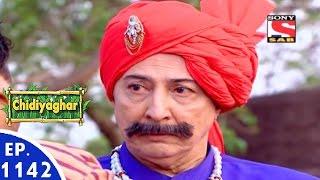 Chidiya Ghar - चिड़िया घर - Episode 1142 - 12th April, 2016